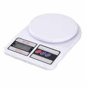 Best Mcp Weighing Machines Scales In 2019 Reviews Price